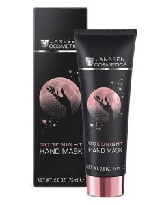 JANSSEN COSMETICS Goodnight Lip Mask